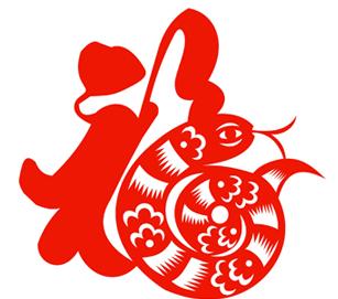 蛇年周五qq祝福语
