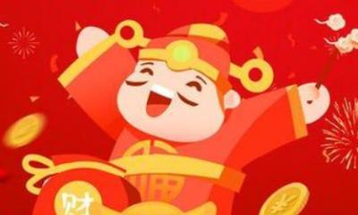春节发给客户祝福语